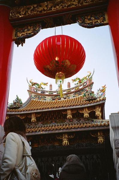 japanese new year china town