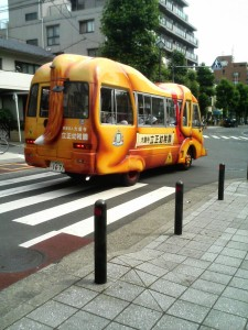 school bus in japan