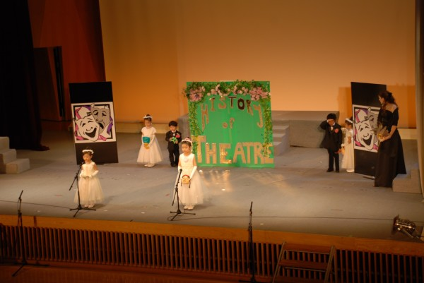 Japanese Students, History of Theatre